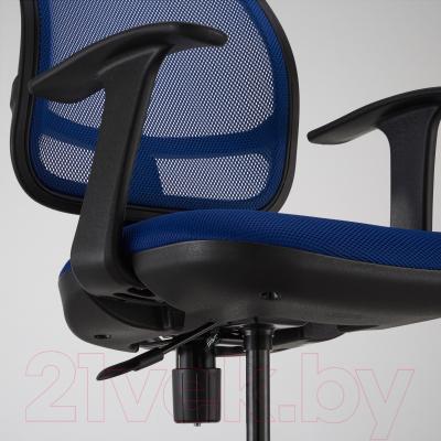 Кресло офисное Ikea Одфин 201.453.18 (синий) - вид спереди