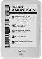 Электронная книга Onyx Boox Amundsen (белый) -