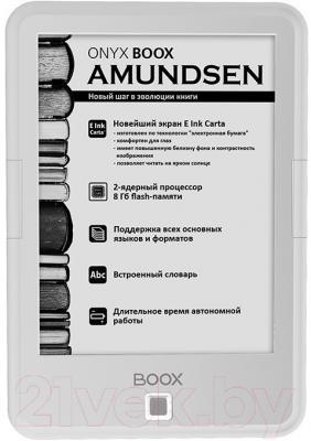 Электронная книга Onyx Boox Amundsen (белый)