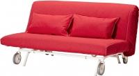 Чехол на диван - 2 местный Ikea ПС 201.848.14 (красный) -