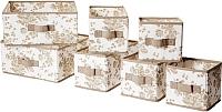 Набор коробок для хранения Ikea Гарнитур 202.195.97 -