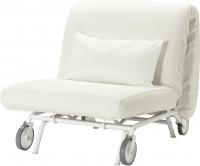 Чехол на кресло-кровать Ikea ПС 101.847.82 (белый) -