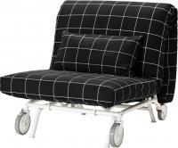 Чехол на кресло-кровать Ikea ПС 101.847.96 (черный/белый) -