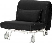 Чехол на кресло-кровать Ikea ПС 301.848.04 (черный) -
