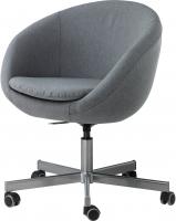 Кресло офисное Ikea Скрувста 302.800.04 (серый) -
