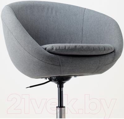 Кресло офисное Ikea Скрувста 302.800.04 (серый) - вид спереди