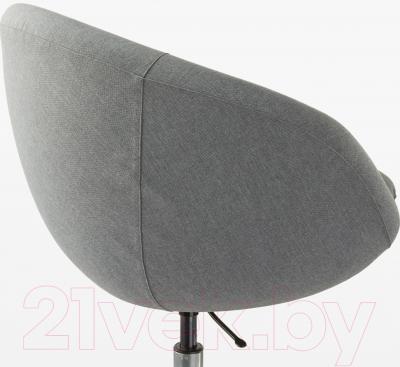 Кресло офисное Ikea Скрувста 302.800.04 (серый) - вид сзади