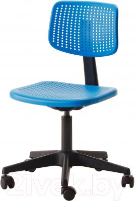 Стул офисный Ikea Альрик 402.141.17 (синий)