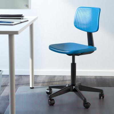 Стул офисный Ikea Альрик 402.141.17 (синий) - в интерьере