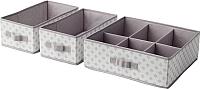 Набор коробок для хранения Ikea Свира 402.902.86 -