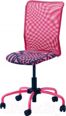 Кресло офисное Ikea Турбьерн 502.179.07 (розовый)