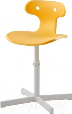 Стул офисный Ikea Мольте 503.085.87 (желтый)