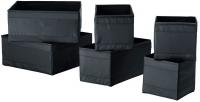 Набор коробок для хранения Ikea Скубб 601.926.33 -