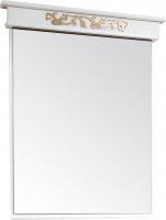 Зеркало для ванной Bliss Амелия 0455.6 (патина золото) -
