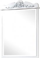 Зеркало для ванной Bliss Версаль 0454.4 (белый) -