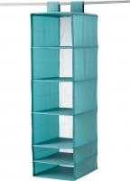 Органайзер для хранения Ikea Скубб 603.239.69 -