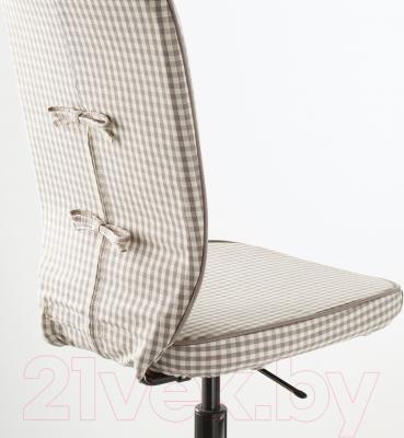 Кресло офисное Ikea Лиллхойден 702.332.42 (серый) - вид сзади