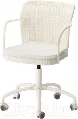 Кресло офисное Ikea Грегор 702.604.62 (белый/светло-бежевый)
