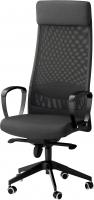 Кресло офисное Ikea Маркус 702.611.50 (темно-серый) -
