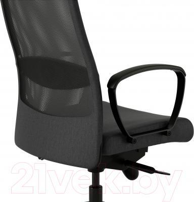 Кресло офисное Ikea Маркус 702.611.50 (темно-серый) - вид сзади