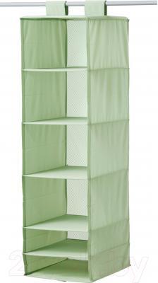 Органайзер для хранения Ikea Скубб 702.997.23