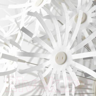 Светильник Ikea Икеа ПС Маскрос 801.462.49