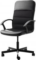 Кресло офисное Ikea Вингал 901.965.97 (черный) -