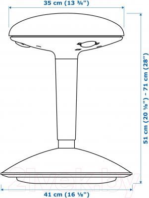 Табурет Ikea Нильс-Эрик 903.097.21 (белый/серый)