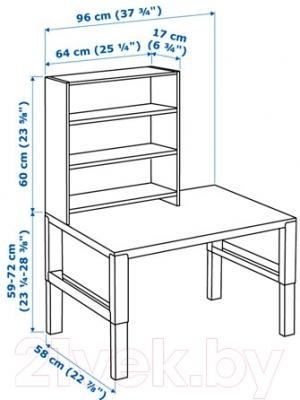 Письменный стол Ikea Поль 091.289.71 (белый/синий)