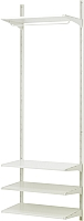 Система хранения Ikea Альгот 099.038.20 -