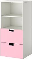 Шкаф Ikea Стува 190.176.80 (белый/розовый) -