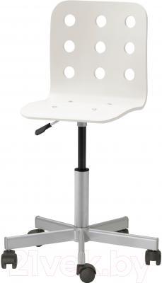 Стул офисный Ikea Юлес 198.850.43 (белый/серебристый)