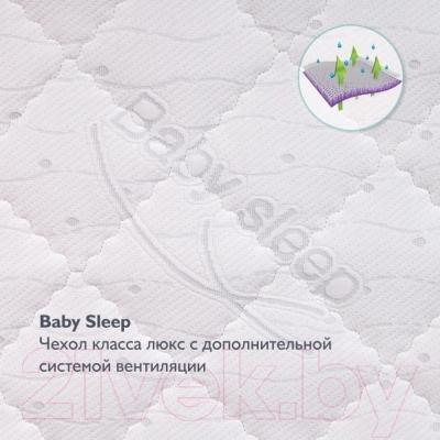Детский матрас Плитекс EcoFlex Cotton ЭКХк-01