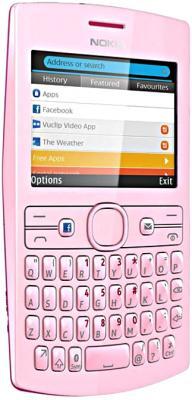 Мобильный телефон Nokia Asha 205 Dual (Soft Pink) - общий вид