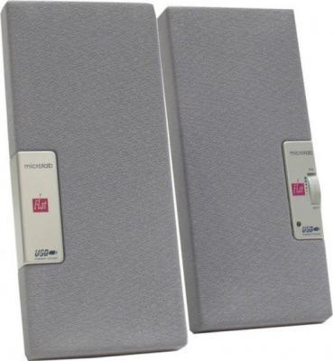Мультимедиа акустика Microlab B 55 Silver (B55-3154) - общий вид