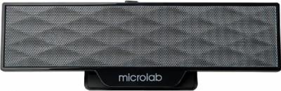 Мультимедиа акустика Microlab B 51 Black (B51-3154) - вид спереди