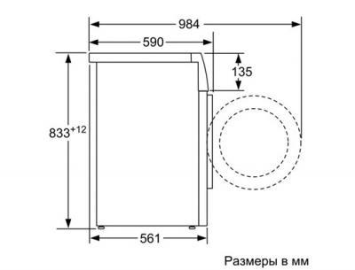 Стиральная машина Bosch WAE24164OE - схема