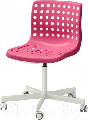 Стул офисный Ikea Сколберг/Споррен 490.236.08 (розовый/белый)