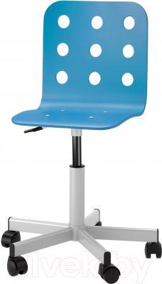 Стул офисный Ikea Юлес 490.912.49 (синий/серебристый)
