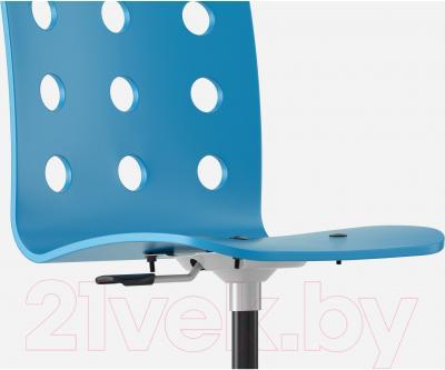Стул офисный Ikea Юлес 490.912.49 (синий/серебристый) - вид спереди