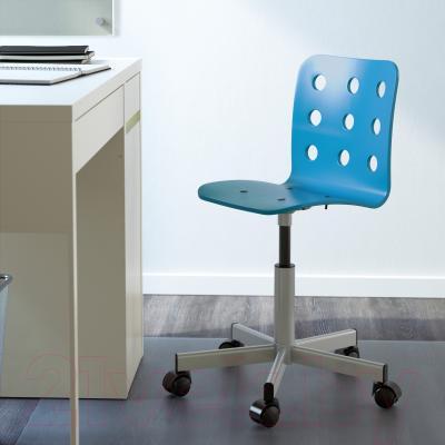 Стул офисный Ikea Юлес 490.912.49 (синий/серебристый) - в интерьере