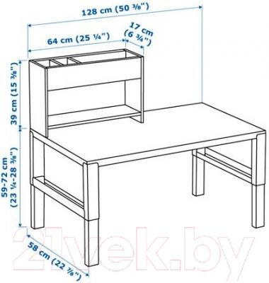 Письменный стол Ikea Поль 491.289.69 (белый)