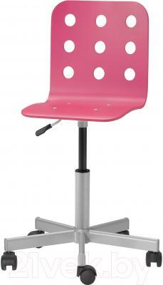 Стул офисный Ikea Юлес 498.845.32 (розовый/серебристый)