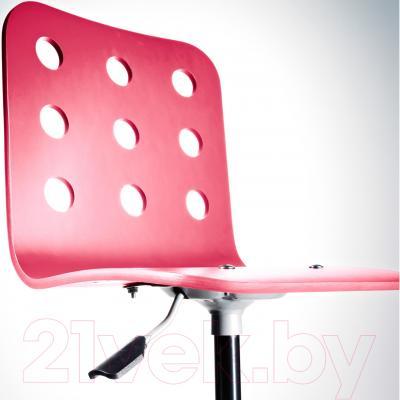 Стул офисный Ikea Юлес 498.845.32 (розовый/серебристый) - вид спереди