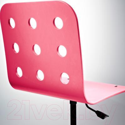 Стул офисный Ikea Юлес 498.845.32 (розовый/серебристый) - вид сзади
