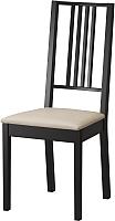 Стул Ikea Берье 598.781.25 (коричнево-черный/песочный) -