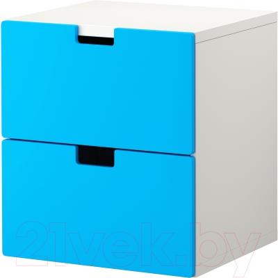 Комод Ikea Стува 290.990.67 (синий)