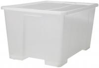 Контейнер для хранения Ikea Самла 699.032.14 (прозрачный) -