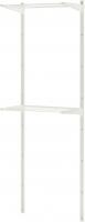 Сушилка для белья Ikea Альгот 699.038.36 -