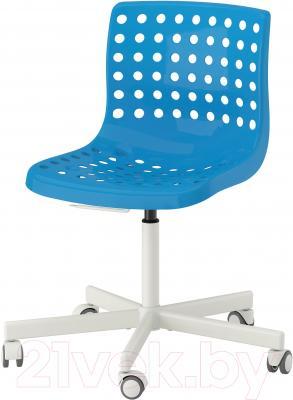 Стул офисный Ikea Сколберг/Споррен 890.236.06 (синий/белый)